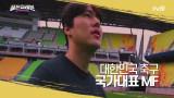 [#백지훈] U-12 축구선수들의 도전을 응원합니다!