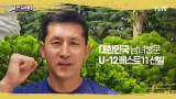 [#김용대] 유소년 축구선수의 도전을 기다립니다!