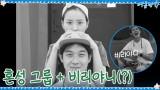 갑자기 분위기 앨범 자켓♬ 혼성 그룹 + 비리야니(?)