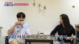 [스페셜 선공개] 학창시절 연애 ssul 푸는 이승기x한효주?! 우리 아부지, 아직 모르는 것들 많아,,ㅎㅎ