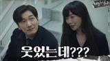 '폭풍 seolsa'로 조승우 보호한 배두나의 센쓰-☆
