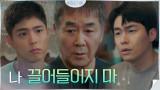 ※혜준네 가족회의※ 이재원에 지지 않는 논리정연 박보검(+한진희)