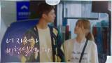 박소담 손 꼭 잡고 집 앞까지 데려다주는 서윗보이 박보검 (달다 달아..♥)