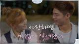 세상 우울 박보검에게 국가가 허락한 유일한 안정제=박소담과의 데이트♥
