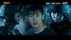 [미씽X써치] 장동윤, 두온마을에서 두려움을 써치하라!