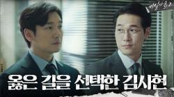 조승우와 함께 '옳은 길' 을 선택한 김영재