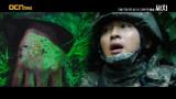 [2분 선공개] '상황 발생!' 사라진 군인, 의문의 타깃, 장동윤의 목숨을 건 사투!