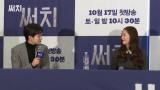 ♥장동윤X정수정♥ 서로 칭찬하다 빵 터진 썰 #장꾸대격돌