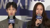 배우들이 꼽은 밀리터리 스릴러 ′써치′ 관전 포인트!