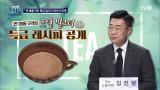 ★연매출 5억★ 로열밀크티 특급레시피!!