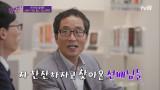 영화 '인턴' 현실판! 나이 서열 1위 막내(?) 김찬석 자기님의 하루