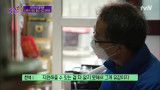 진짜 행복합니다♡ 복지 사각지대를 찾아가는 김찬석 자기님