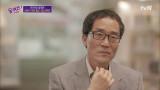 신문사 국장이었던 김찬석 자기님이 9급 공무원이 된 이유