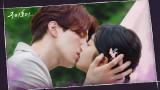[키스엔딩] 이동욱이 600년을 찾아 헤맨 단 한 사랑, 조보아를 향한 입맞춤