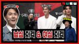 ☆코빅터뷰 3회★ 웰컴 투 코빅! 남심, 여심 빵빵 저격하고 간 고유진 & 펜타곤
