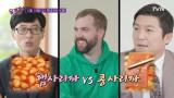 [예고] 공복 시청 주의! 맛 좀 아는 자기님들과의 미식 토크☆