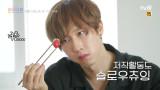 [선공개] 장우혁, 세월이 흐르며 변한 건 속...도.. 뿐...? (슬로우 슬로우)