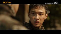 """[5화 예고] """"제가 그XX 잡아오겠습니다"""" 장동윤, 복수심에 폭주!"""