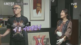 [선공개] ′왜 다 빼와!!!!′♨ 결국 폭발한 의뢰인ㅋㅋ 페셔니스타 홍석천