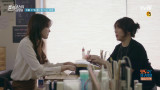[선공개] 네일아트 찐공감 200% 술 없이 진솔해 지는 이 곳ㅋㅋㅋ