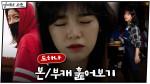 [도하나 캐릭터] 본캐 & 부캐 나노로 훑어보기.mp4