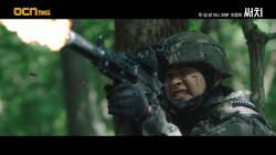 [스페셜] 최정예 특임대, 목숨을 건 최후의 작전에 뛰어들다!