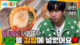 요즘 핫한 ′대창′을 김밥에 넣었어요♥ 쫠깃쫠깃 너무 좋아!