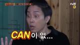 [예고] 다시돌아온 훈민정음! COME ON!!! WOW!!!!!