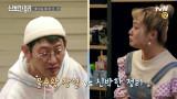 [선공개] 물욕왕 김창열에게 찾아온 위기! 정리 그린벨트(?)의 운명은?