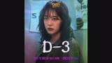 [D-3] 카운터계의 인간 레이더 도하나 #디데이카운트