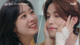 [선공개] 이동욱♥조보아, 우리 부부 됐어요 (?)