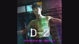 [D-2] 카운터 최강 괴력 소유자 가모탁 #디데이카운트