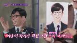 [예고] 세계로 뻗어나가는 유퀴즈(?) '월드클래스' 자기님 특집☆