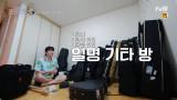 [선공개] 일어나자마자 기타 삼매경! 적재의 '기타 방'을 공개합니다!