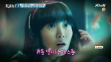 [예고] 옛사랑 한스푼~ 젊음 두스푼~ 그 시절 나를 꿈꾸게 한 OST 명곡 ♬