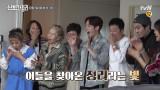 [예고] 묵은 짐이 한가득ㅇ0ㅇ 신박 최초! 3대가 함께 사는 박준규 집