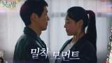 [밀착모먼트] 얼굴 바짝 들이댄 남궁민에 심쿵해버린 김설현