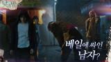 엄청난 스피드로 경찰 따돌린 윤선우