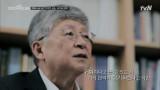 최근 급증하고 있다는 한국의 ′피케티 지수′와 그 의미
