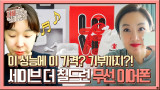[지혜로운 리뷰] 성능+가성비 그리고 ′기부′까지 더한 무선 이어폰!