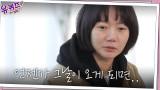 월클 배우 배두나 자기님의 고민... ′언젠가 일이 없어지는 날이 오지 않을까...?′