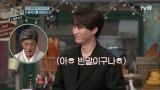 막하막하! 타블로와 김동현 중 마지막 간식을 차지할 자는 누구인가!