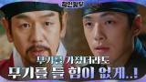 정신 바짝! 김정현 vs. 김태우, 공격과 방어 준비!