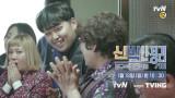 [선공개] 집 안에 마트가?ㅇ0ㅇ 소년농부 한태웅 집 다용도실의 변신☆