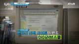 500만명의 랜선 동창회 ′아이러브스쿨′ [그 때를 아십니까 19]