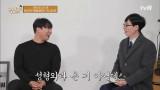 [#하이라이트#] ′소 특집′에 꼭 불러야 하는 게스트! 소몰이 창법의 神 김진호 자기님과의 토크 모음