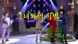 [선공개] 김현정 노래에 신상 코러스 넣어봤습니다 예!