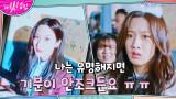 문가영, 별스타그램 여신 1위로 강제 등극해 좌절ㅠㅠ