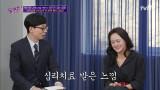 [#하이라이트#] 심리치료사부터 타로전문가까지... 최多 캐릭터 보유한 배우 김영선 자기님의 매력