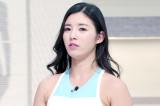 유승옥의 힙업 운동! 처진 엉덩이 완벽하게 UP시키는 '무지개 운동'의 정체는?